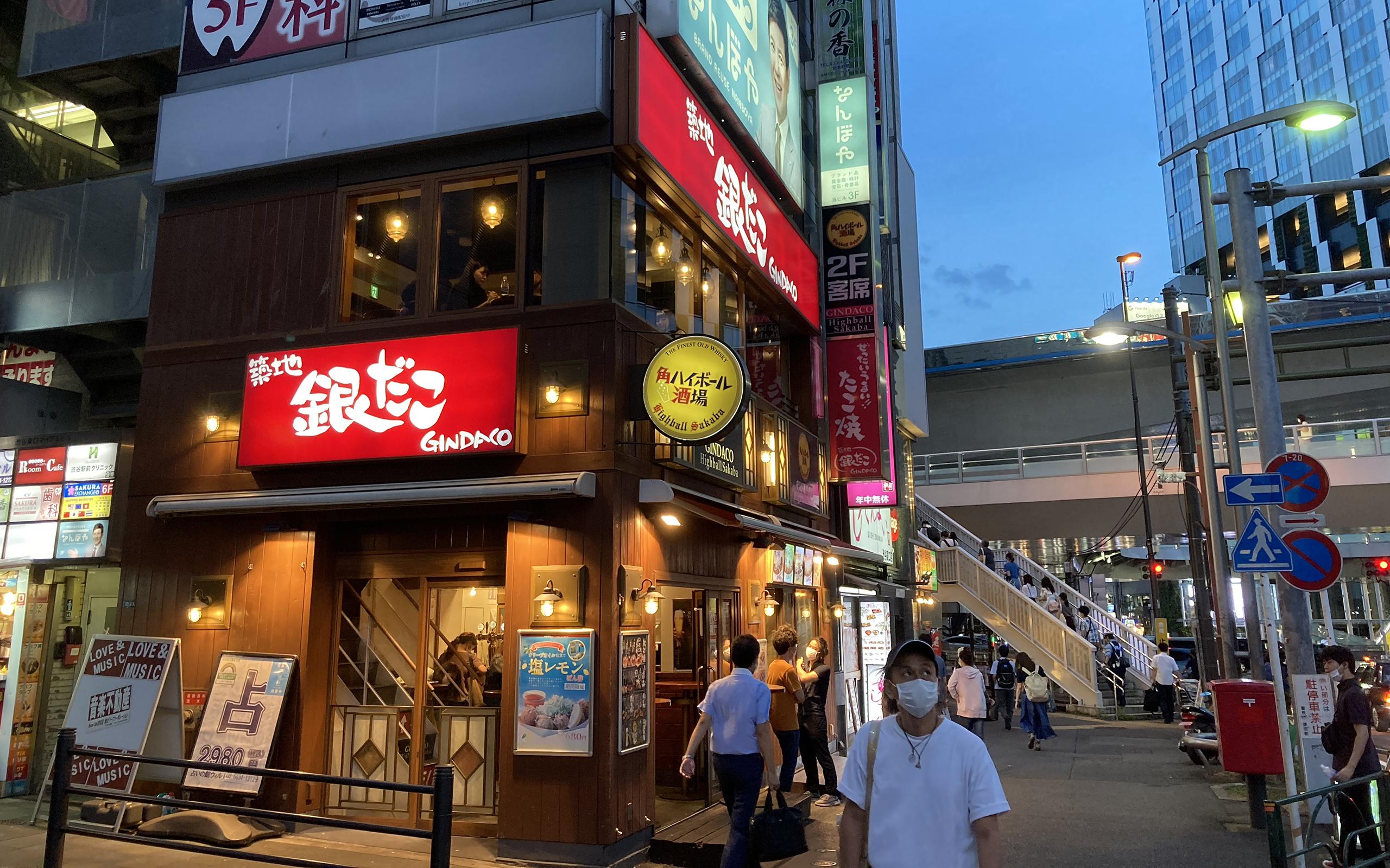 銀だこハイボール酒場 渋谷東口店