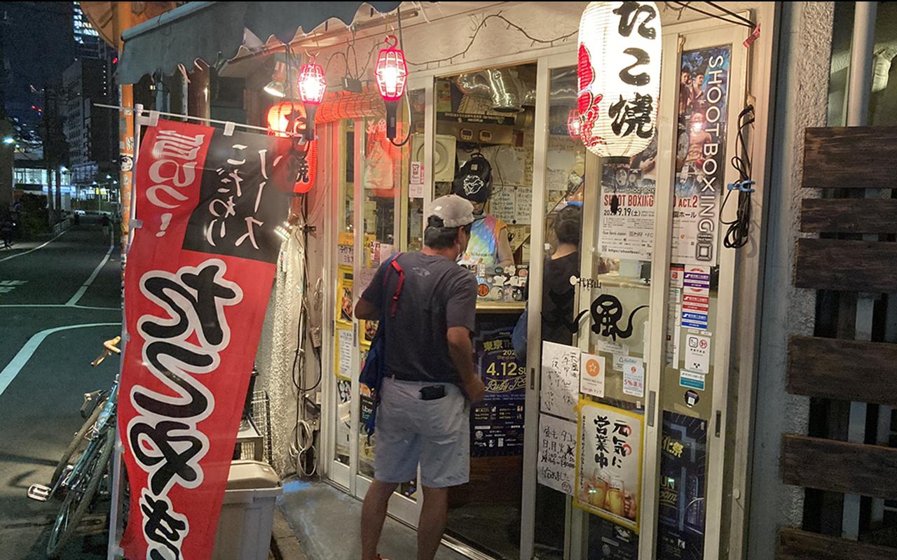 渋谷の片隅にふわふわトロトロ本場の味!