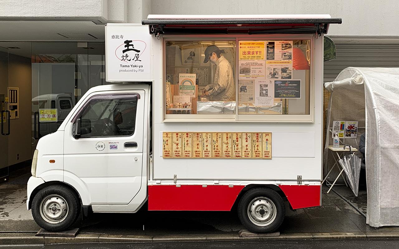 恵比寿 玉焼屋